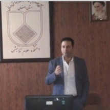 کارگاه مکاتبات رسمی به زبان انگلیسی،دانشگاه اصفهان،اردیبهشت 94